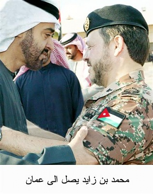 Click image for larger version  Name:mozayed9834290349432343.jpg Views:916 Size:39.0 KB ID:214172