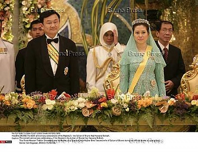 Click image for larger version  Name:Brunei 6.jpg Views:537 Size:31.4 KB ID:255429