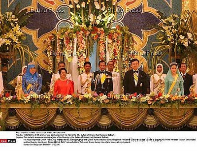 Click image for larger version  Name:Brunei 7.jpg Views:374 Size:41.9 KB ID:255430