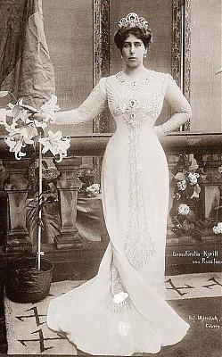 Click image for larger version  Name:Grand Duchess Kyrill (Victoria Melita of Edinburgh).jpg Views:3370 Size:149.2 KB ID:263052