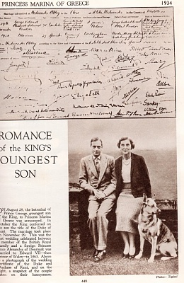 Click image for larger version  Name:Kents marriage.jpg Views:1511 Size:198.2 KB ID:268565