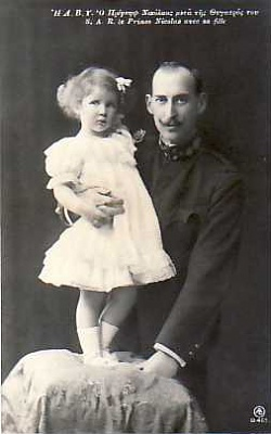Click image for larger version  Name:Prince_Nicholas_of_Greece_and_Denmark_with_daughter.jpg Views:186 Size:56.8 KB ID:272706