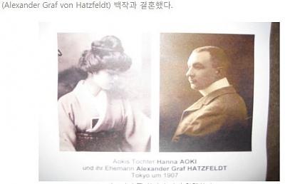 Click image for larger version  Name:Hatzfeldt.jpg Views:2172 Size:27.8 KB ID:276388
