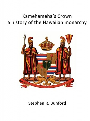 Click image for larger version  Name:Kamehameha's Crown.jpg Views:164 Size:58.1 KB ID:281959