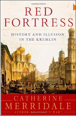 Click image for larger version  Name:Red Fortress.jpg Views:175 Size:45.3 KB ID:290721