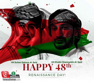 Click image for larger version  Name:Oman 23 July 48th Poster.jpg Views:356 Size:192.6 KB ID:301367
