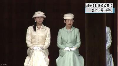 Click image for larger version  Name:Takamado_NHK_full.jpg Views:195 Size:90.4 KB ID:301458
