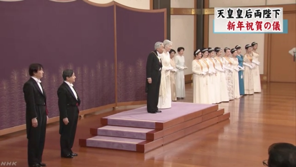Click image for larger version  Name:2019_NewYear_NHK.jpg Views:37 Size:113.9 KB ID:301599
