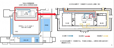 Click image for larger version  Name:Reiwa_route.jpg Views:10 Size:105.3 KB ID:301891