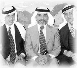 الهاشميون ادام الله عزهم
