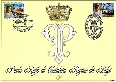 Click image for larger version  Name:CS2706-Italie-Reine_Paola.jpg Views:238 Size:58.6 KB ID:38424
