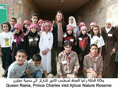 Click image for larger version  Name:rania ajlun.jpg Views:214 Size:46.2 KB ID:52061