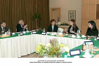 Click image for larger version  Name:rania.JPG Views:353 Size:42.4 KB ID:78726