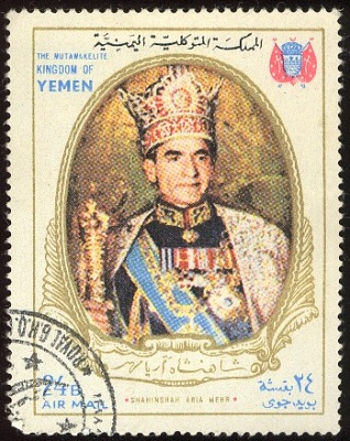 Click image for larger version  Name:royal_family_yemen_ariamehr.jpg Views:151 Size:77.1 KB ID:83376