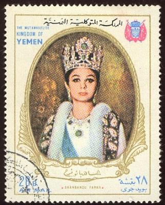 Click image for larger version  Name:royal_family_yemen_farah.jpg Views:169 Size:74.3 KB ID:83377