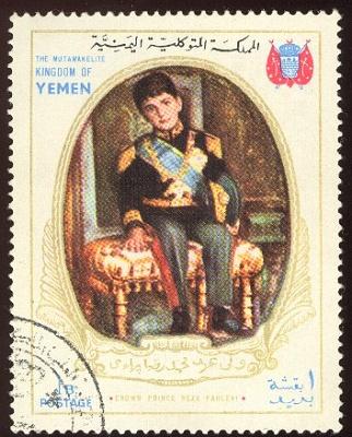 Click image for larger version  Name:royal_family_yemen_reza_II.jpg Views:148 Size:69.7 KB ID:83379