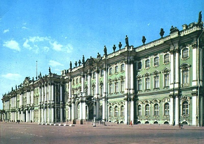 Click image for larger version  Name:Winter  Palace.JPG Views:334 Size:83.8 KB ID:83697