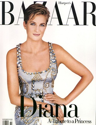 Click image for larger version  Name:Bazaar1.jpg Views:361 Size:54.0 KB ID:86580