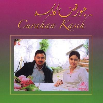Click image for larger version  Name:CurahanKasih.jpg Views:592 Size:51.2 KB ID:90368