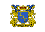 The Royal Forums Coat of Arms